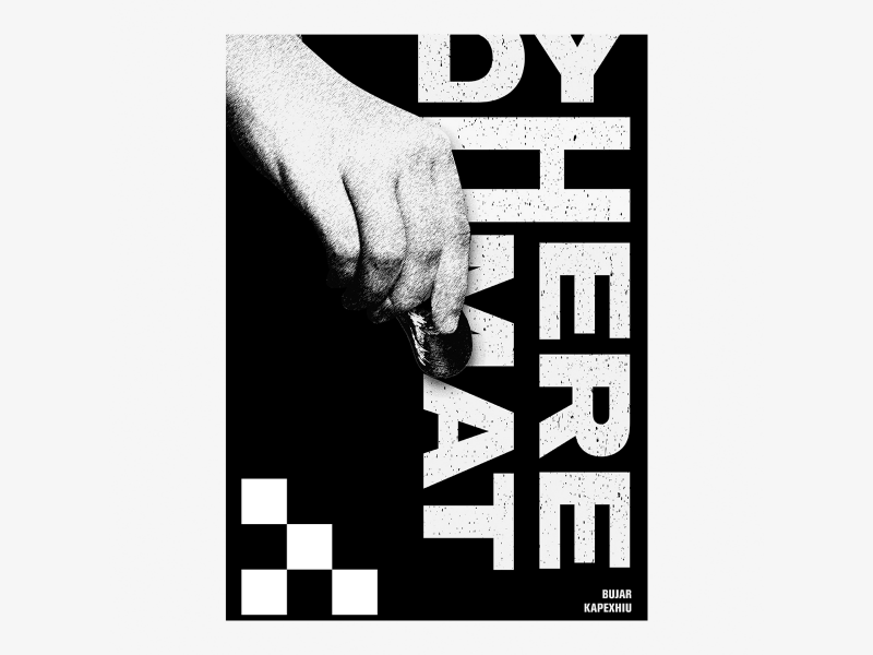 "Albanian Cinematography "" DY HERE MAT"" 1986 posterdesign  movieposter"