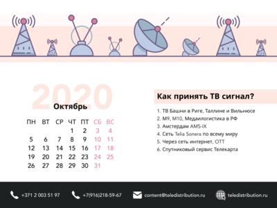 October, calendar