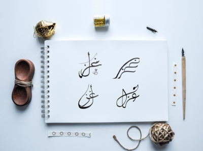 GHAZL vector logo شعارات typography design company illustration branding عربي arabic