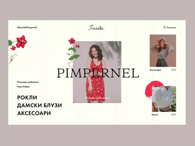 Online Fashion Store design ux ui user experience website design user interface handmade flowers ecommerce clothes fashion