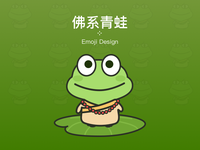 Emoji Design-Frog