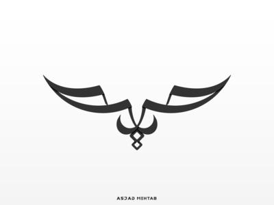 Huriya - jewelry calligraphy design