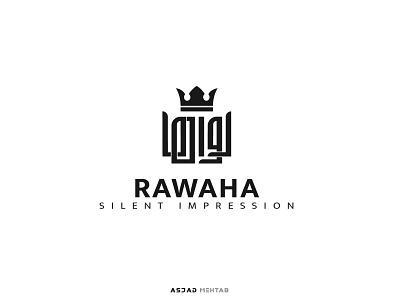 Rawaha logodesign asjad rawaha vector creative arabic logo digital calligraphy identity design logo calligraphy inspiration perfume logo perfume perfume bottle