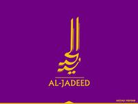 Al-Jadeed