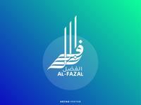 Al-Fazal Arabic Calligraphy Logo