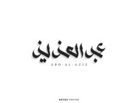Abd-Al-Aziz