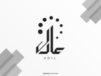 Adil Logo