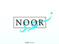 Noor Jewelry Logo design.