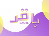 BAQIR Logo Design.