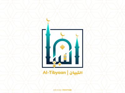 Al-Tibyaan Education center