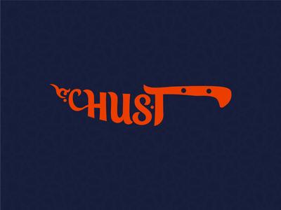 Chust