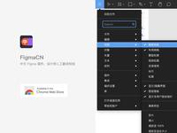 FigmaCN|中文 Figma 插件 figma design tool chrome extension china chinese web code translate sketchapp figma design