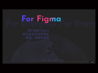 Figma.Cool motion javascript china figma micro interaction interaction vue.js css html code animation web