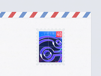 Stamp