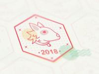 2018 Dog Year