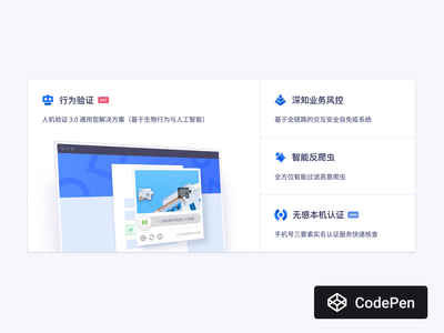 Switching Effects of Some Combination Cards (CodePen) mouseover hover website landingpage layouts click motion cards javascript scss codepen blue technology transition transform css html code animation web