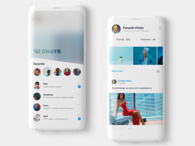 vk minimal blur social white clean material minimal message vkontakte