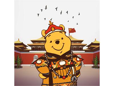 Winnie king roi pekin beijing winnie illustration photoshop 2d art 2d design concept