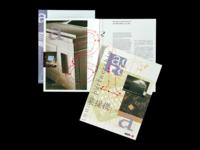 AGFA | OEM type technology brochure