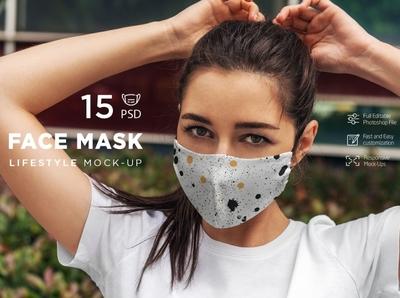 Face Mask MockUp Lifestyle realistic mockp-up face mask mockups face masks printing print design template branding mockups mock-up mockup mockup lifestyle lifestyle mask mockup masks mask face mockup face mask mockup face mask
