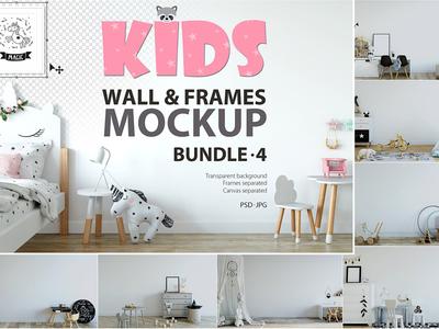 KIDS WALL & FRAMES Mockup Bundle - 4