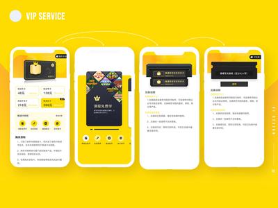 Vip Service UI