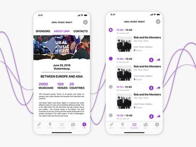 URAL MUSIC HIGHT | Festival app