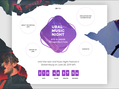 Coming soon page / Ural Music Night illustration color artists about page festival music timer purple animation coming soon coming soon page web-site web ux ui design