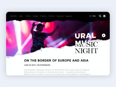 UMN festival / WEBSITE