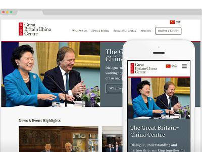 GBCC Website Redesign
