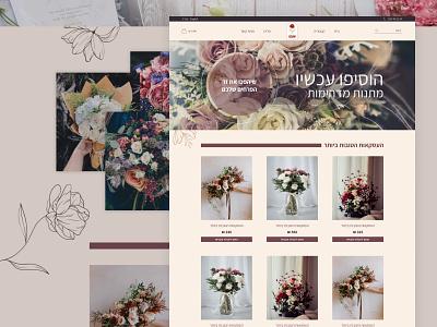 Online Flower Shop web colors minimal website flowers flower online shop e-commerce web design web site uiux ui interface design