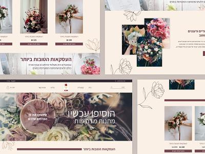 Online Flower Shop design interface uiux ui web site web design e-commerce onlone shop flower flowers minimal colors web