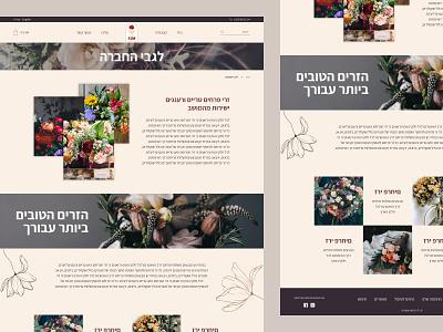 Online Flower Shop ui uiux web site web design e-commerce online shop flower flowers website minimal colors web