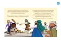 Bilal bin Rabbah