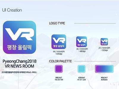 Yonhap News VR NEWS ROOM logo branding uidesign ux uiux ui ios adobe sketch design