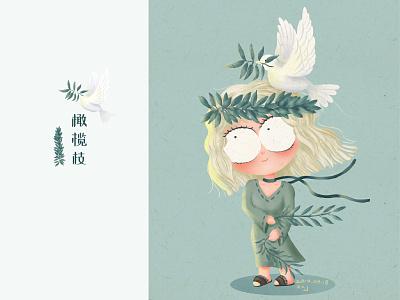 猜猜什么花之橄榄枝 girl illustration flower