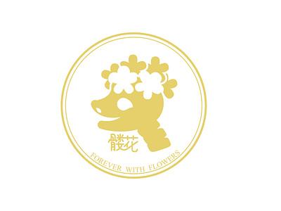 制作售卖装饰性动物骷髅的店 髅花logo logo