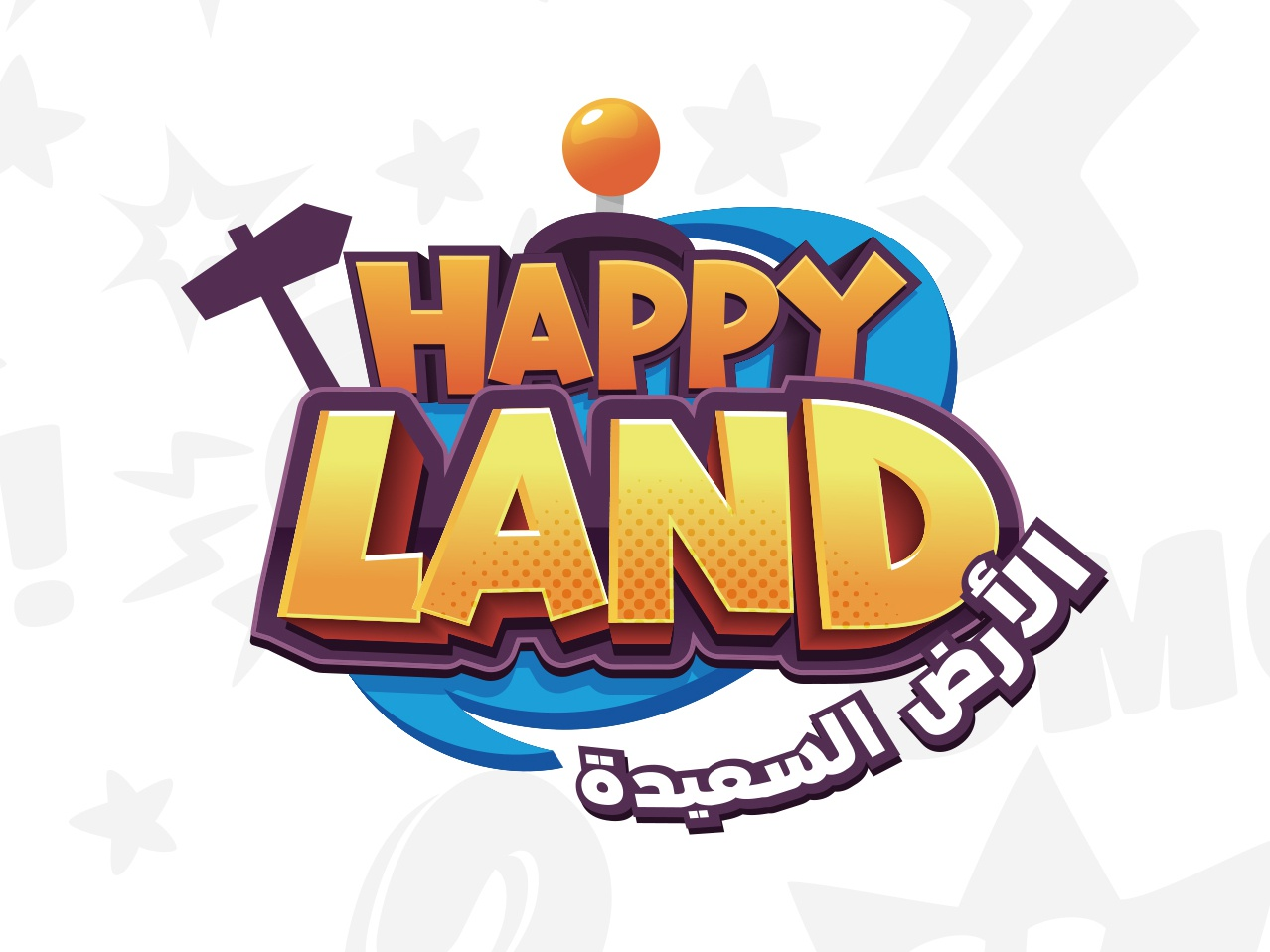 Happy land park game branding mobile game boardgame title logo title design game logo entertainment park logo