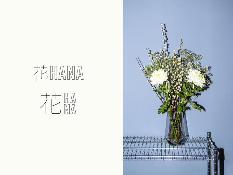 'Hana' means flower in Japan minimalism logo design type graphic design
