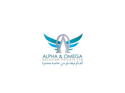 Alpha and Omega Solution Logo   Alpha Logo alphaicon identitydesign brand identity alpha logo business logo maker identity branding mark symbol businesslogodesigners logo mark vector logodesign minimalist logo logo arbic alphabet a logo alpha omega alphabet logo