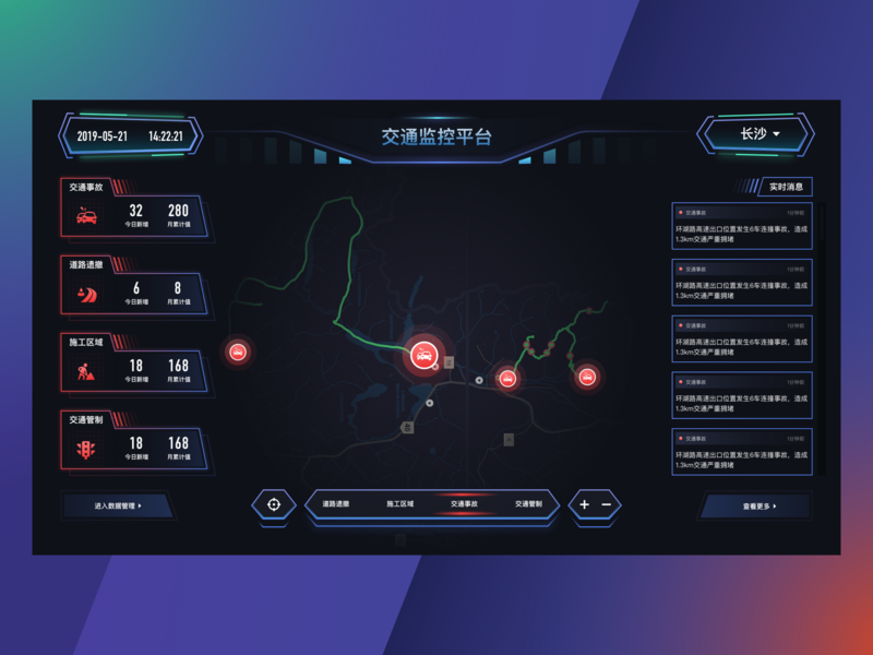 Large screen data visualization page platform icon line map light construction region warning button blued red information black visualization date