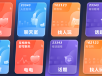 Game social function module social contact interactions orange violet blue red headset conversations heartbeat chat room game ui