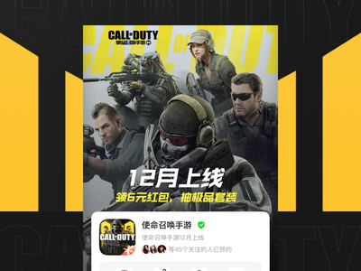 CALL OF DUTY duty game promotion video page light logo icons reward animation yellow game ui design icon 黑色