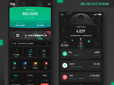 Blockchain trading market page astronaut wallet market management search coinbase mining assets banner ad card number black red icon green 黑色 blockchain ui