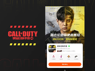 CALL OF DUTY duty game promotion video page animation black red gunplay visualization yellow eye helicopter game logo 插图 ui