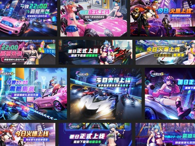 Racing game Banner time banner game activity court speed beauty character racing design 插图 red green 黑色