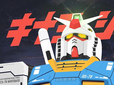 Gaoda mech red illustration rx-78 comic robot gaoda ui photoshop
