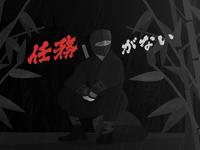 Ninja's task