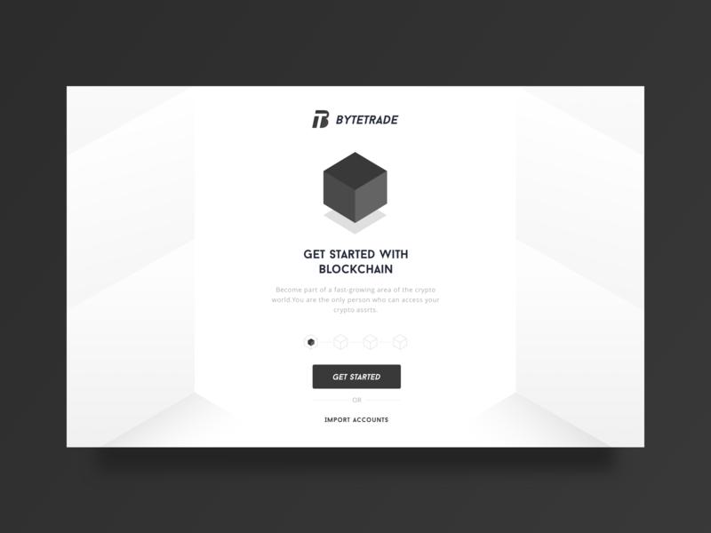 Bytetrade web Guide page web blockchain button guide white 设计 插图 块 黑色 ui