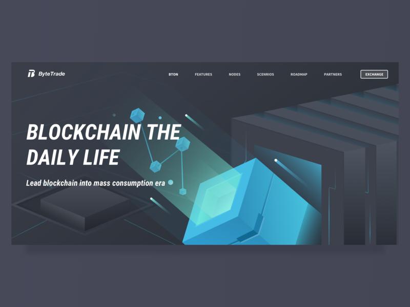 ByteTrade public chain official website web sketch 卷筒纸 illustration block chain block black banner
